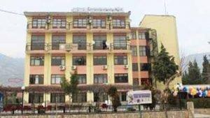 İzmir Bayındır Halk Eğitim Merkezi Müdürlüğü