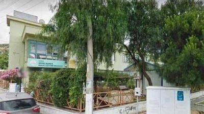 Güzelbahçe Halk Eğitim Merkezi Müdürlüğü Kursları