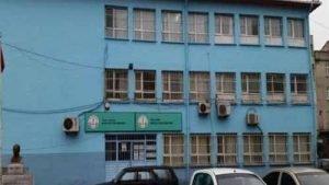 İstanbul Bayrampaşa Halk Eğitim Merkezi