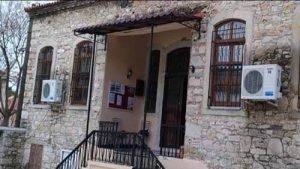 İzmir Urla Halk Eğitim Merkezi