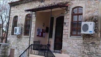 İzmir Urla Halk Eğitim Merkezi Kurs Kayıtları