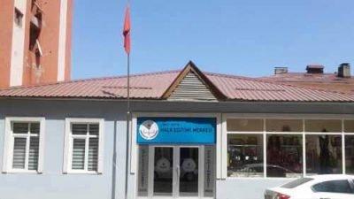 Ordu Akkuş Halk Eğitim Merkezi Kurs Bilgileri